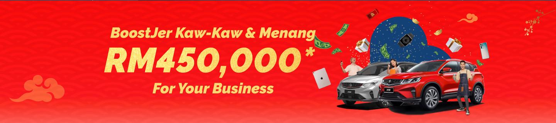 promotion-banner